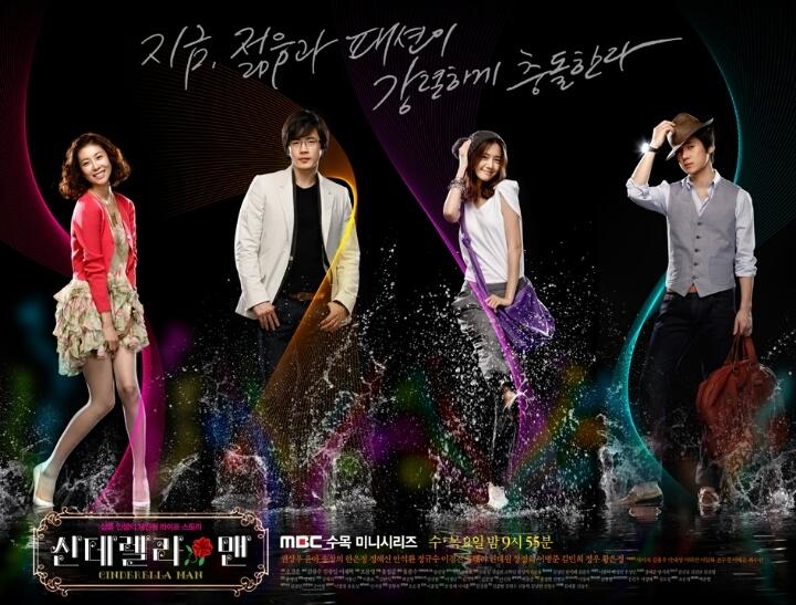 Yoona và các diễn viên chính tham gia trong phim