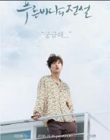 Top 8  bộ phim hay nhất của diễn viên điển trai Lee Min Ho