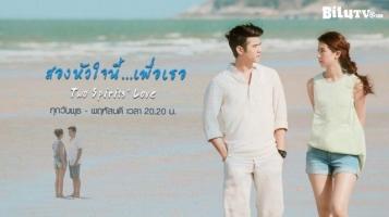 """Top 8  phim truyền hình ăn khách nhất của """"Hoàng tử điện ảnh Thái Lan"""" Mario Maurer"""